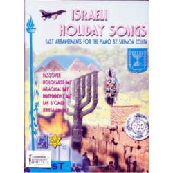 ISRAELI HOLIDAY SONGS EASY ARRANGEMENTS FOR THE PIANO BY SHIMON COHE