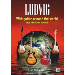 With guitar around the world + CD  (Gitárral a világ körül)